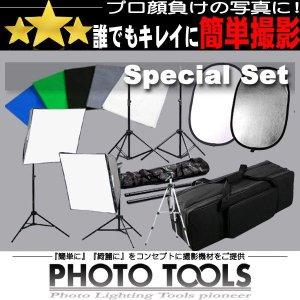 送料無料 撮影用照明 店長おすすめ特別セットアパレル系・中型商品の撮影に|phototools