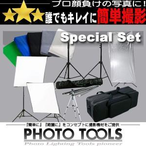 送料無料 撮影機材 店長おすすめ特別セットモデル・大型商品の撮影に|phototools