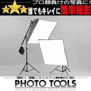 送料無料 90cm ソフトボックス ブーム ライトスタンド 2灯セット   ●撮影機材 照明 商品撮影 p227|phototools