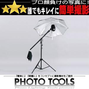 モノブロック TTC-180 ブーム アンブレラセット   ●撮影機材 照明 商品撮影 p233 phototools