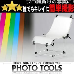 背景紙 撮影台セット   ●撮影機材 照明 商品撮影 p305 phototools