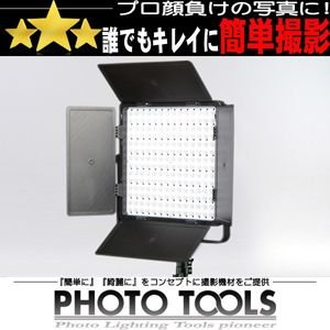 LED撮影用ライト LED-PRO 本体のみ   ●定常光 撮影ライト スタジオ照明 p400|phototools