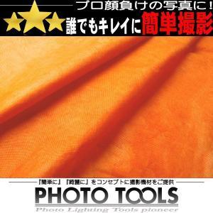3x6m 背景紙 NO6 オレンジ   ●撮影セット 撮影キット p78f phototools