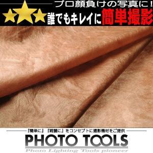3x6m 背景紙 NO10 ブラウン   ●フラッシュ 撮影ライト スタジオ照明 p78j phototools