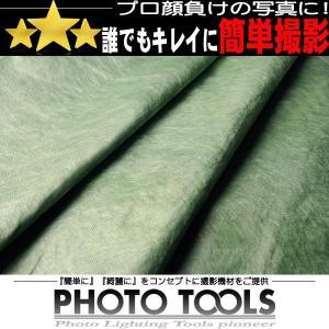 3x6m 背景紙 NO12 ダークグリーン   ●撮影機材 照明 商品撮影 p78l phototools