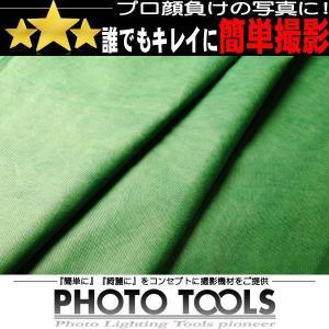 3x6m 背景紙 NO14 グリーン   ●フラッシュ 撮影ライト スタジオ照明 p78n phototools