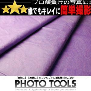 3x6m 背景紙 NO16 パープル   ●撮影セット 撮影キット p78p phototools
