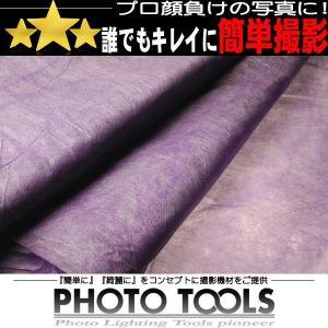 3x6m 背景紙 NO17 ブルーパープル   ●フラッシュ 撮影ライト スタジオ照明 p78q phototools