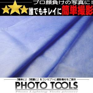 3x6m 背景紙 NO19 ライトブルー   ●撮影機材 照明 商品撮影 p78s phototools