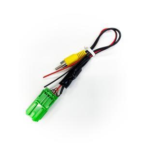 ●純正ナビのバックカメラ、コネクタが5P(ピン)で緑色の角型コネクターを持つタイプが使用可能です。 ...