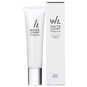 新品 美彩(BISAI) WHITE LUXURY PREMIUM -ホワイトラグジュアリープレミア...