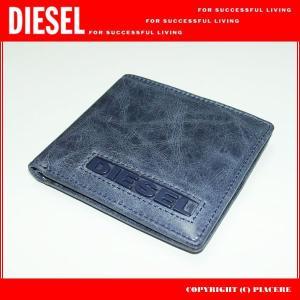 ディーゼル DIESEL 00BD06 PR522 T6067 二つ折り財布|piacere-jp