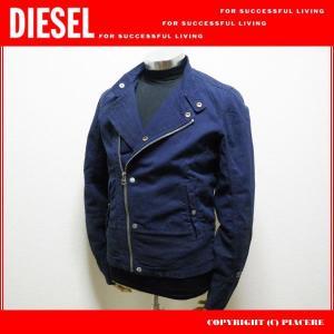 ディーゼル DIESEL 00CE6500BJW 88H ライダースジャケット|piacere-jp