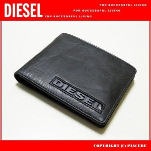 ディーゼル 二つ折り財布 DIESEL 00XD04 PR522 T8013|piacere-jp