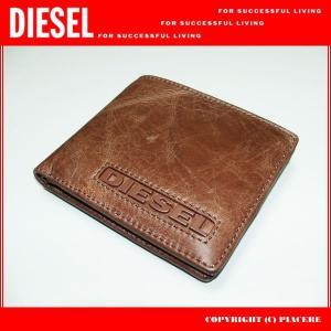 ディーゼル DIESEL 00XD05 PR522 T2159 二つ折り財布|piacere-jp