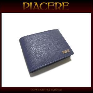 グッチ 二つ折り財布 GUCCI 143384 CAO0X 4116 メンズ 送料無料 新品 セール|piacere-jp