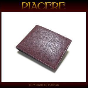 グッチ 二つ折り財布 GUCCI 278596 A6500 6153 メンズ 送料無料 新品 セール|piacere-jp