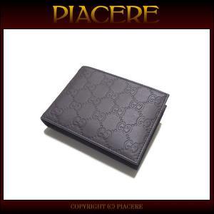 グッチ 二つ折り財布 GUCCI 292534 BNJ1G 2044 メンズ 送料無料 新品 セール|piacere-jp