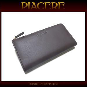 グッチ 長財布 GUCCI 332747 A8W0G 2140 送料無料 新品 セール|piacere-jp