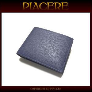 グッチ 二つ折り財布 GUCCI 333042 CAO0X 4116 メンズ 送料無料 新品 セール|piacere-jp
