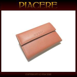 グッチ 三つ折り財布 GUCCI 346057 CAO0G 7614 送料無料 新品 セール|piacere-jp