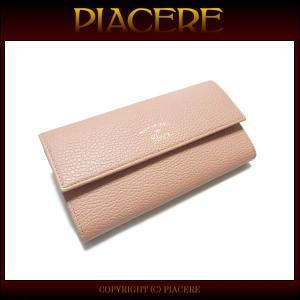 グッチ 長財布 GUCCI 354496 CAO2G 2762 送料無料 新品 セール|piacere-jp