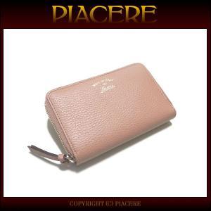 グッチ 長財布 GUCCI 354497 CAO2G 2762 ミドルサイズ 送料無料 新品 セール|piacere-jp