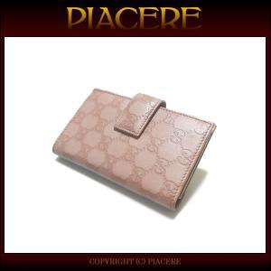グッチ 三つ折り財布 GUCCI 363420 BNJ1G 2707 送料無料 新品 セール|piacere-jp