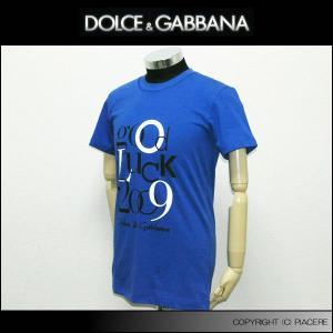 ドルチェ&ガッバーナ G8930T G7B21 11111 ...