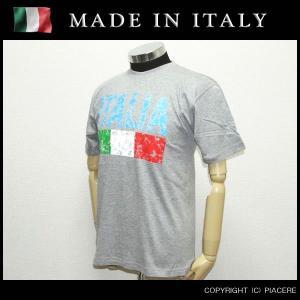 イタリアンデザイン Tシャツ 001|piacere-jp