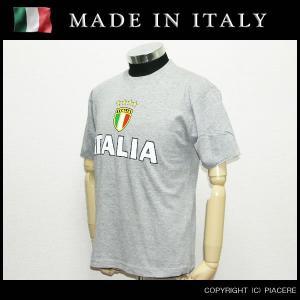 イタリアンデザイン Tシャツ 003|piacere-jp