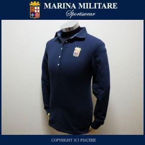 マリーナミリターレ MARINA MILITARE MWT127 長袖ポロシャツ|piacere-jp