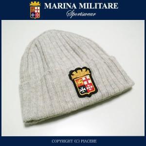 マリーナミリターレ MARINA MILITARE MYC040S BJ ニットキャップ|piacere-jp