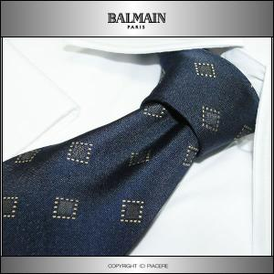 ピエールバルマン Pierre Balmain 001 ネクタイ|piacere-jp