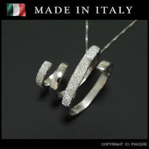 イタリアンデザイン ネックレス QUARK 0001|piacere-jp