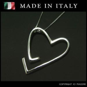 イタリアンデザイン ネックレス QUARK 0002|piacere-jp