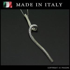 イタリアンデザイン ネックレス QUARK 0004|piacere-jp
