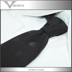 ヴィスコンティ G.VISCONTI 014 ネクタイ|piacere-jp