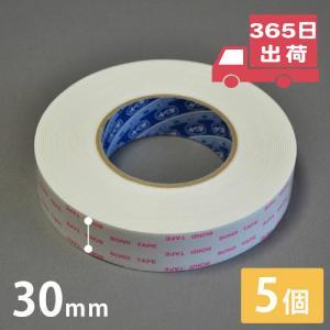 両面テープ 超強力ボンドテープ コニシ 防音材 吸音材 取付 強力 DIY ピアリビング 巾30mm×10m巻 5個セット|pialiving