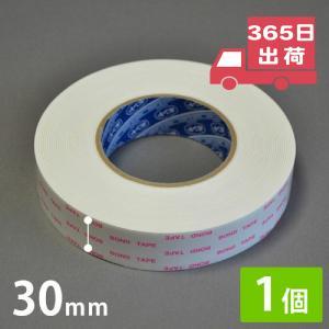 両面テープ 超強力ボンドテープ コニシ 防音材 吸音材 取付 強力 DIY ピアリビング 巾30mm×10m巻 1個|pialiving