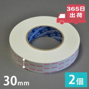 両面テープ 超強力ボンドテープ コニシ 防音材 吸音材 取付 強力 DIY ピアリビング 巾30mm×10m巻 2個セット|pialiving