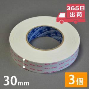 両面テープ 超強力ボンドテープ コニシ 防音材 吸音材 取付 強力 DIY ピアリビング 巾30mm×10m巻 3個セット|pialiving