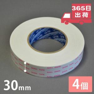 両面テープ 超強力ボンドテープ コニシ 防音材 吸音材 取付 強力 DIY ピアリビング 巾30mm×10m巻 4個セット|pialiving