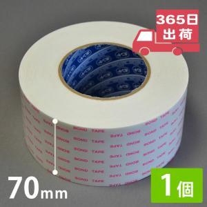 両面テープ 超強力ボンドテープ コニシ 防音材 吸音材 取付 強力 DIY ピアリビング 巾70mm×10m巻 1個|pialiving