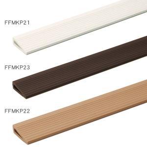 タイルカーペット用見切材 東リ FF見切材 100cm長 4本入|pialiving