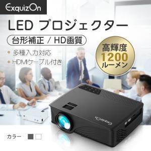 【送料無料】Exquizon GP12 LED プロジェクター 投影機 小型LEDプロジェクター 1200ルーメン 1080P 家庭用 多機能接続 1080P HDMI USB SD