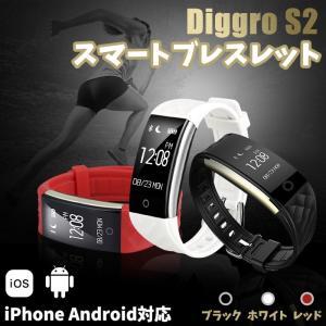 Diggro S2 スマートブレスレット スマートウォッチ 本体 心拍計  活動量計 歩数計 着信通知 ip67防水 iPhone アンドロイド 対応 日本語対応 カラー 防水 多機能