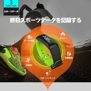 Diggro P1 スマートブレスレット スマ...の詳細画像4
