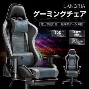 10倍ポイント ゲーミングチェア  オフィスチェア パソコンチェア デスクチェア 椅子 リクライニン...