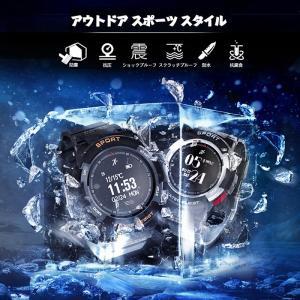 Diggro DI09スマートブレスレット スマートウォッチ GPS連動 水面下50m防水 腕時計 IP68 心拍計 スポーツモード 超長待機 多機能腕時計 iOS Android対応